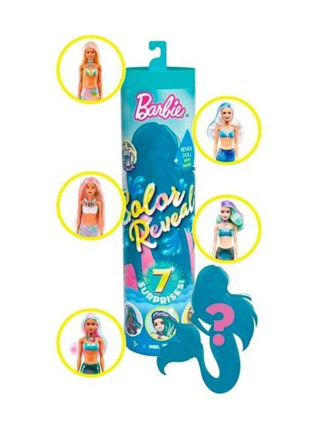 barbie color reveal sirena